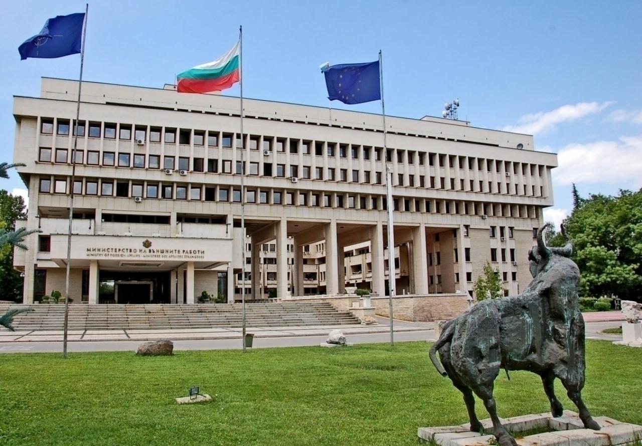 Декларация на българското правителство