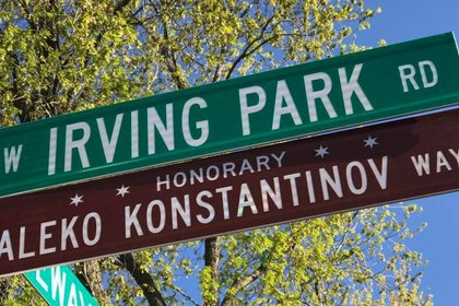 Honorary Aleko Konstantinov Way unveiling ceremony in Chicago