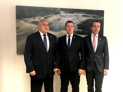 Bulgaria, Estonia, and Austria officially adopted the program for the trio presidency of the Counicl of the EU