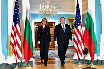 MFA :: USA, New York, Consulate General of the Republic of