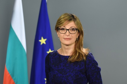 Minister Zaharieva: Bulgaria must speak in a single voice in its foreign policy