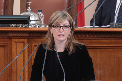 Minister Zaharieva: Bulgaria works persistently for the implementation of the Sofia Declaration regarding the Western Balkans.