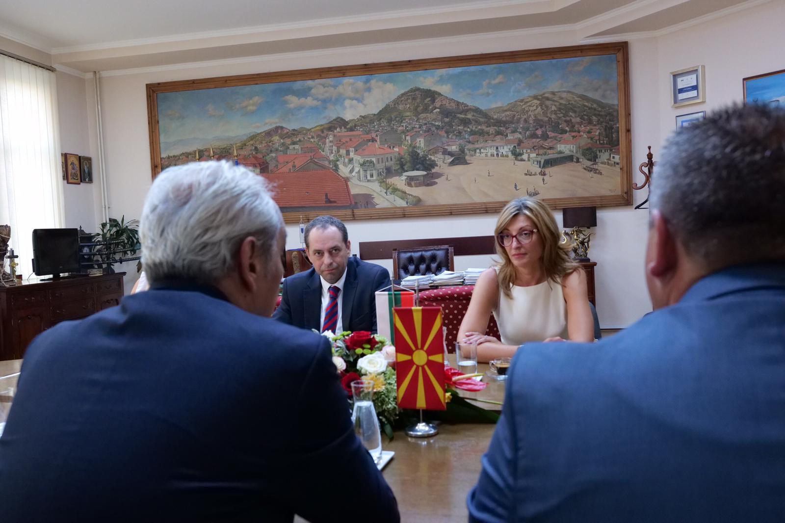 България подарява на Струмица нов социален център