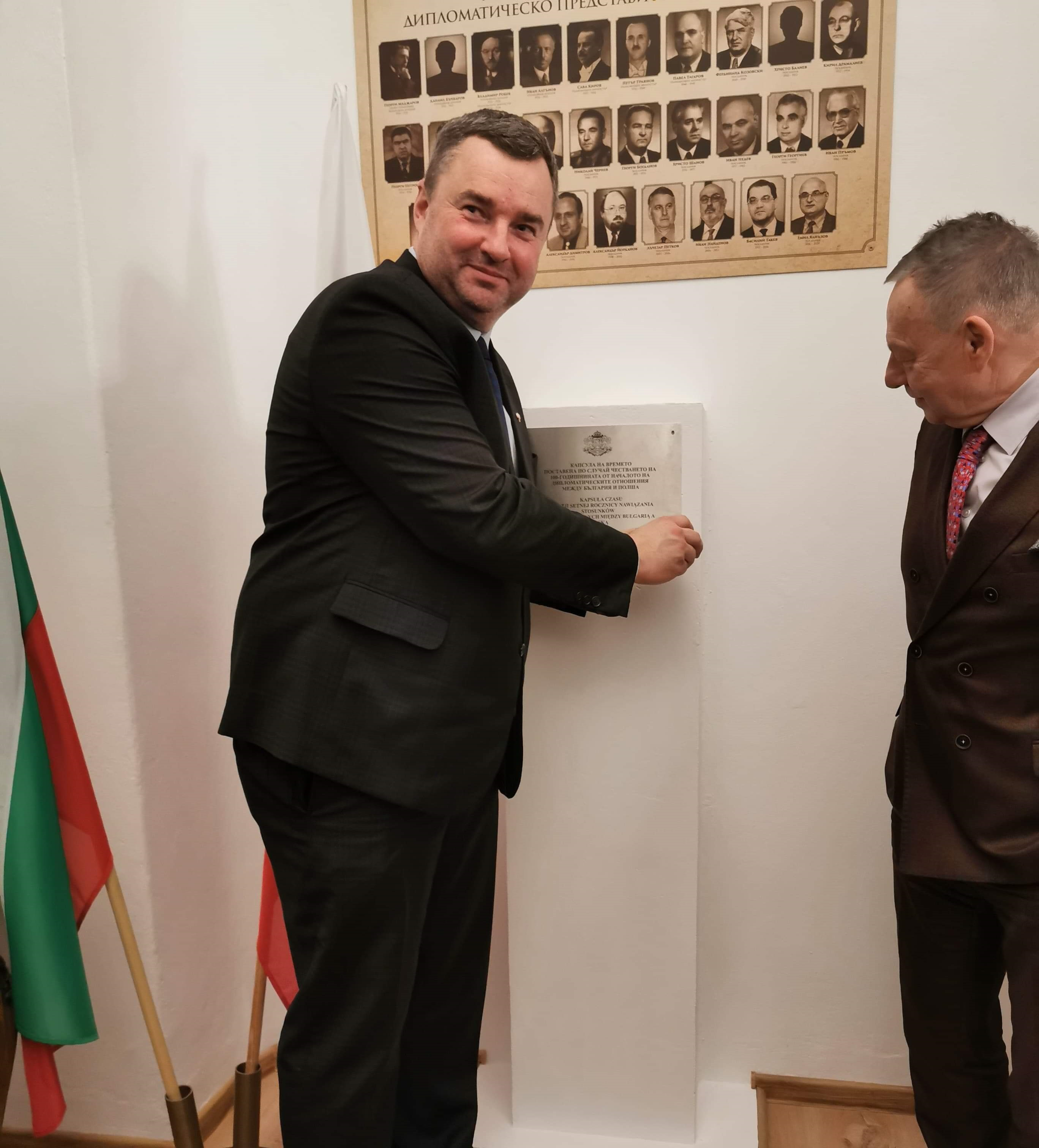 "The Embassy in Warsaw places a ""Time Capsule"" with a message to future diplomats on the occasion of the 140th anniversary of Bulgarian diplomacy and 100 years since the beginning of Bulgarian-Polish relations"