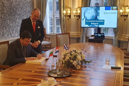 Working visit of Ambassador Rumen Alexandrov to Leeuwarden at the invitation of the King's Commissioner for Friesland Mr Arno Brok