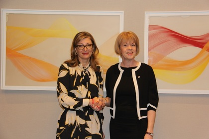 Ekaterina Zaharieva, British Minister for Europe and Americas Discuss Post-Brexit Cooperation