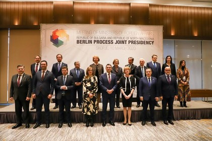 Ekaterina Zaharieva, Nikola Dimitrov Host Meeting of Foreign Ministers of Berlin Process for Western Balkans