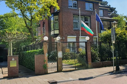 Bulgaria joins the commemorations on the World War II Remembrance Day in the Kingdom of the Netherlands
