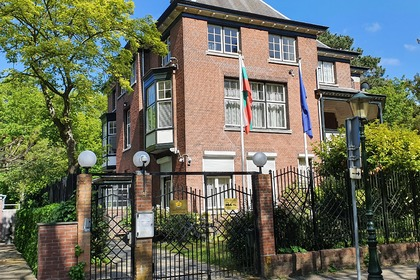 The Consular Section of the Bulgarian Embassy in The Hague restores the regular reception of citizens residing in the Netherlands, from 18 May 2020