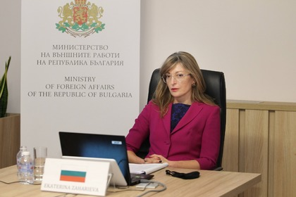 Ekaterina Zaharieva Talks to Her Portuguese Counterpart, Expresses Bulgaria's Support for Portugal's EU Council Presidency Priorities