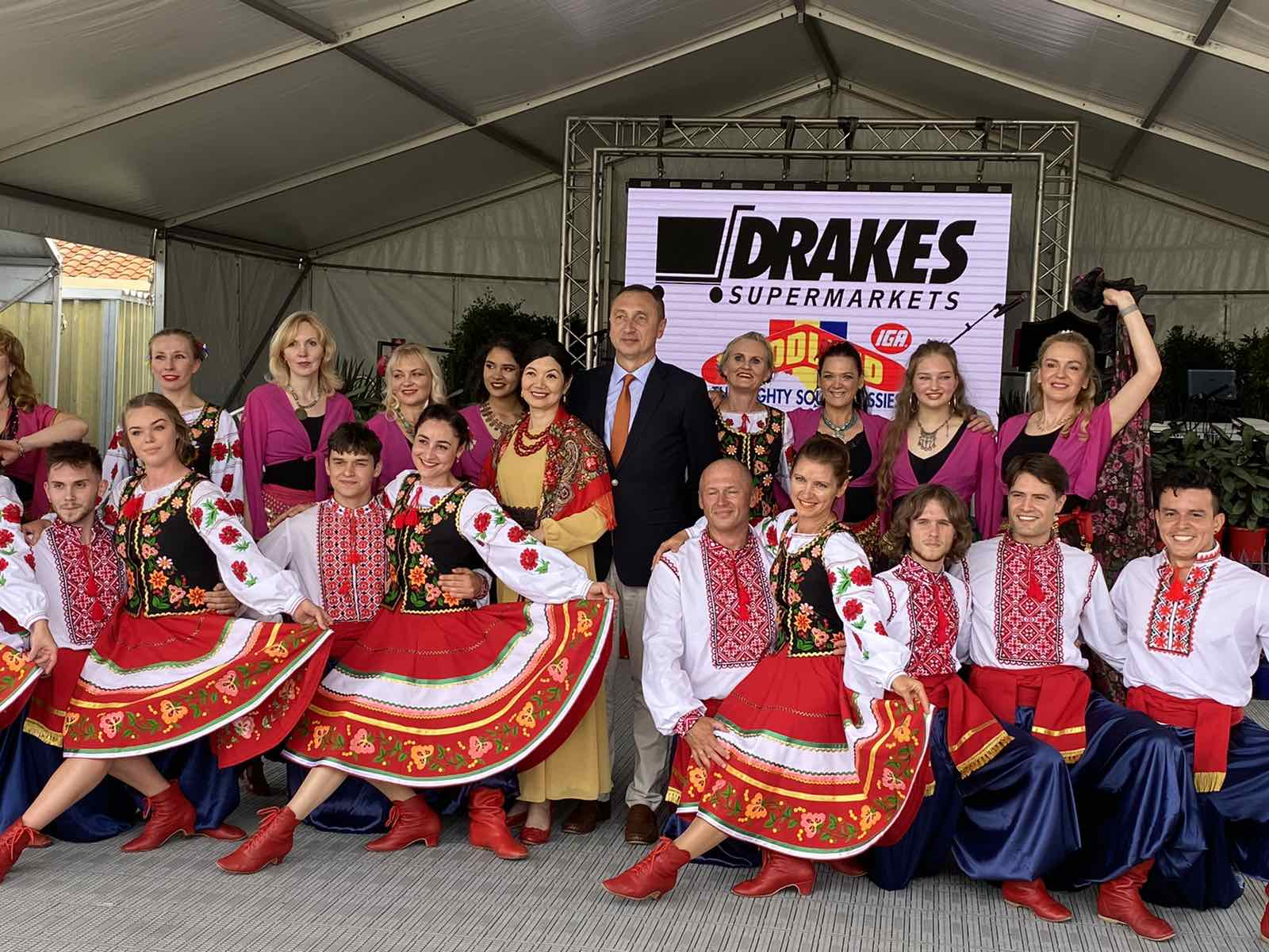 "Celebrating the Bulgarian Cultural Festival ""Hello"" in Adelaide"