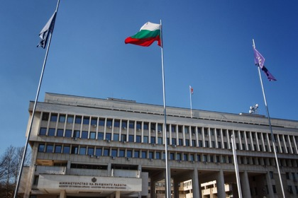 The Ministry of Foreign Affairs declared two Russian diplomats persona non grata