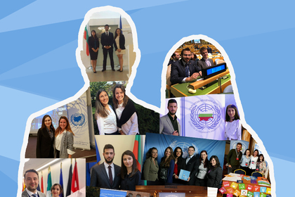 Bulgaria is looking for new youth delegates to the UN