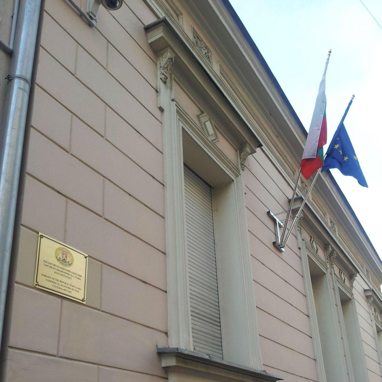 """Резултат с изображение за """"дипломатическо представителство в Белград"""""""